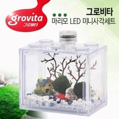 그로비타 마리모 LED 미니사각세트 [누드]_(1207377)