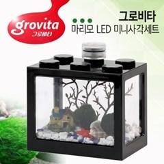 그로비타 마리모 LED 미니사각세트 [블랙]_(1207376)
