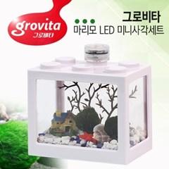 그로비타 마리모 LED 미니사각세트 [화이트]_(1207375)