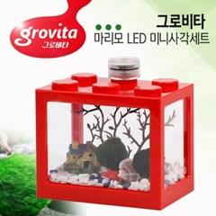 그로비타 마리모 LED 미니사각세트 [레드]_(1207374)