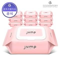 꿈토리물티슈 핑크JMP 캡형 100매 10팩