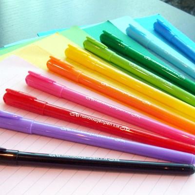 Rainbowjellpen