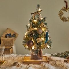 크리스마스 미니트리 풀세트 모카