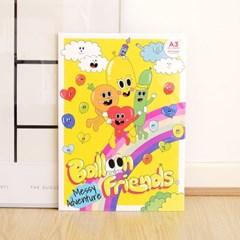 벌룬프렌즈 A3 포스터 - 우리는 친구