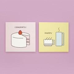 냠냠냠 카드 (2종)