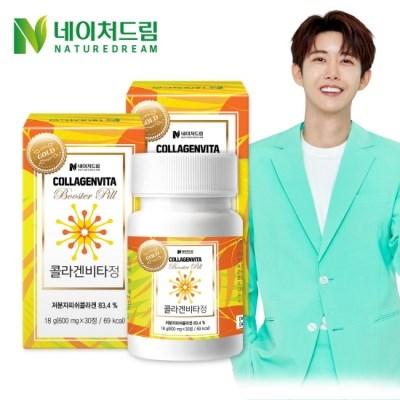 [네이처드림] 콜라겐 비타정 30정*2박스