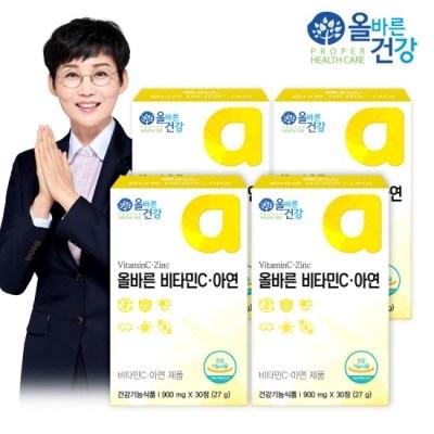 [올바른 건강] 올바른 비타민C아연 30정*4박스(4개월분/120정)