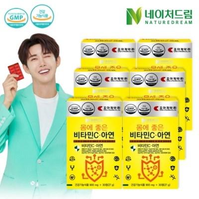 [네이처드림] 조아제약 비타민C아연 30정*6박스
