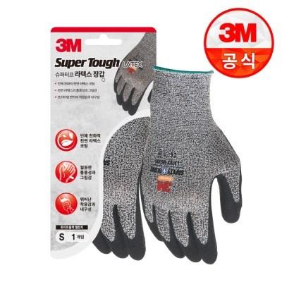 3M 안전장갑 슈퍼터프 라텍스 장갑 (블랙) S 1켤레_(2695868)
