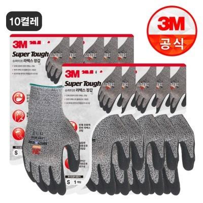 3M 안전장갑 슈퍼터프 라텍스 장갑 (블랙) S 10켤레_(2695866)