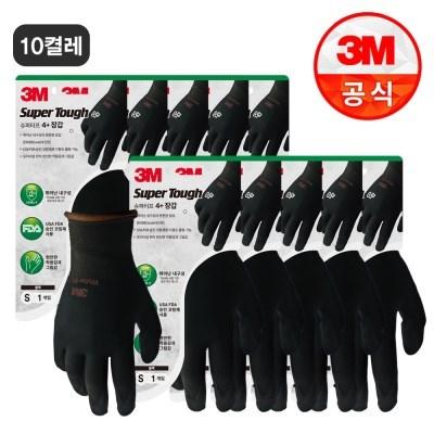 3M 안전장갑 슈퍼터프 4+ 장갑 S 10켤레_(2695865)