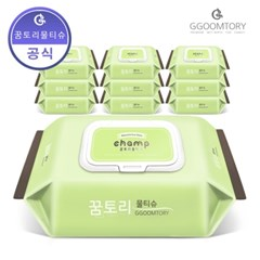 꿈토리물티슈 연두 CMP 캠형 엠보 100매 10팩