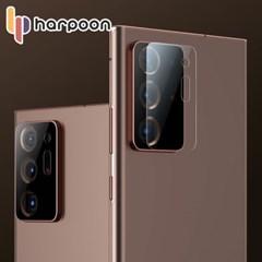 하푼 갤럭시노트20 카메라 풀커버 강화유리 보호필름