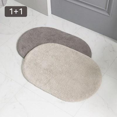 [1+1]코지 욕실 타월 발매트