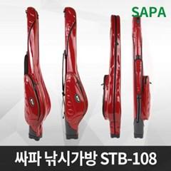 싸파 바다 낚시가방 STB-108_(11306340)