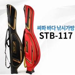 싸파 바다 낚시가방 STB-117_(11306331)