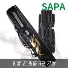 싸파 민물 원통 특대6단 가방 STB-226_(11306322)