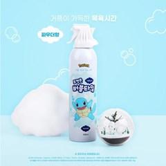 포켓몬 버블타임 파우더향 200ml(거품목욕제)