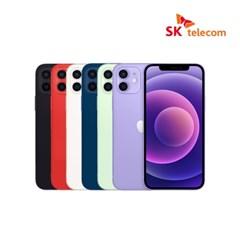 [SKT][선택약정/완납] iPHONE_12_mini_64G/5GX 레귤러플러스 이상