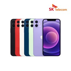 [SKT][선택약정/완납]iPHONE_12_mini_256G/슬림(5G) or 5GX레귤러