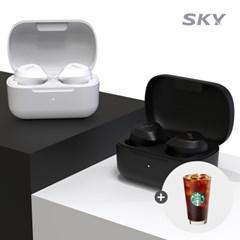 스카이 핏 큐 Q 무선 블루투스 이어폰 최대 20시간 재생 IM-A100Q