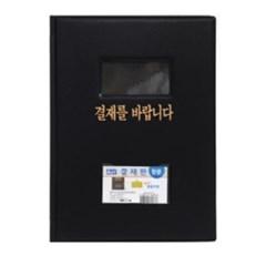 [알파] 결재판 RA-601(A4/창문)(50입/박스)_(12732907)