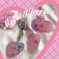 [뮤즈무드] maybe i love you key ring (키링)