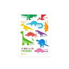 [코야키즈] 공룡 벽보