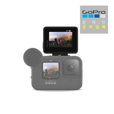 [고프로] GO883 디스플레이 모듈 / HERO 히어로8,9 전용