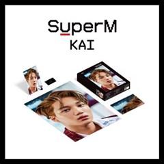 슈퍼엠(SuperM) - 퍼즐 패키지 (카이 버전) [주문제작 한정판]