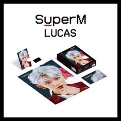 슈퍼엠(SuperM) - 퍼즐 패키지 (루카스 버전) [주문제작 한정판]