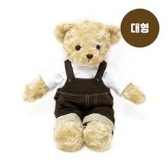 토니제니테디베어(대)-남자곰