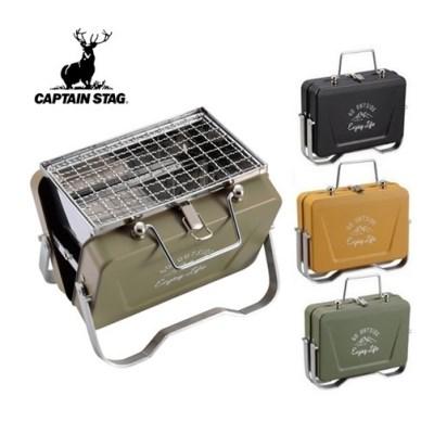 [CAPTAIN STAG] 캡틴스태그 미니 바베큐 화로 V형 (4color)
