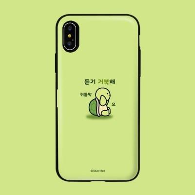 아이폰6 6S 플러스 귀염뽀짝 캐릭터 카드 범퍼 케이스