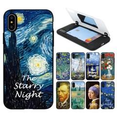 아이폰6 6S 명화 카드도어 범퍼케이스