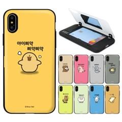 아이폰6 6S플러스 귀염뽀짝 캐릭터 카드 범퍼 케이스