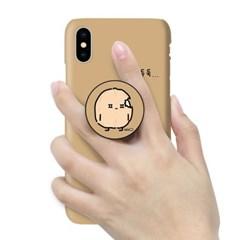 아이폰8 7플러스 귀염뽀짝 시즌9 스마트톡 하드케이스