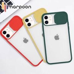 하푼 아이폰7 8플러스 렌즈보호 슬라이드 케이스