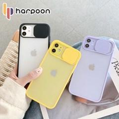 하푼 아이폰 전기종 파스텔 렌즈보호 슬라이드 케이스