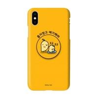 하푼 아이폰SE2 귀염뽀짝 스마트톡 하드 케이스