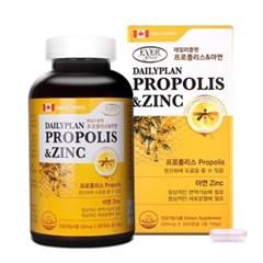 [캐나다직수입]데일리플랜 프로폴리스&아연 300캡슐