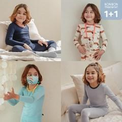 [봉봉마카롱]1+1 남아 모달스판내의세트