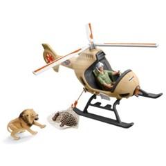[슐라이히] 동물 구조 헬리콥터_(301834404)