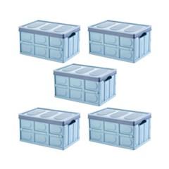 다용도 접이식 수납정리 폴딩박스 - 중형 - 30L - 블루 - 5개 세트
