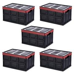 다용도 접이식 수납정리 폴딩박스 - 대형 - 57L - 블랙 - 5개 세트