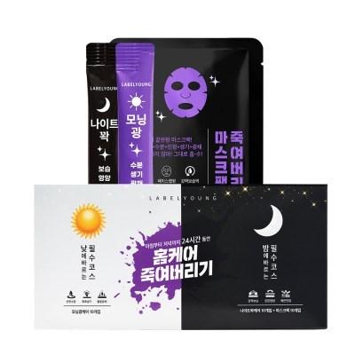[라벨영] 홈케어 죽여버리기/기초케어+마스크팩 +토탈뷰티템