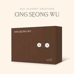 옹성우(Ong Seong Wu) - 2021 시즌그리팅