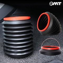 OMT 차량용 압축 접이식 4L용량 수납 정리함 휴지통 세차 물통