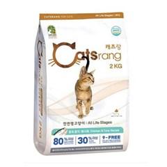 맛있는 반려묘 전연령 건식사료 Catsrang 2kg