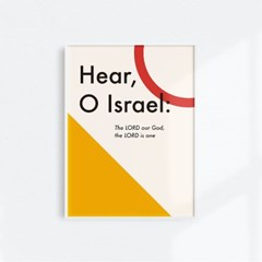 홈 인테리어 아트 메시지 포스터_Hear O Israel